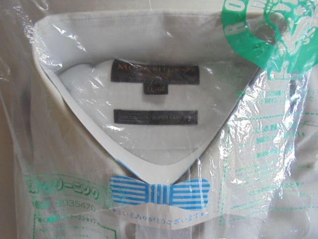 ワイシャツビジネスフォーマル礼服喪服長袖ワイドカラー無地LLX3 < 男性ファッションの