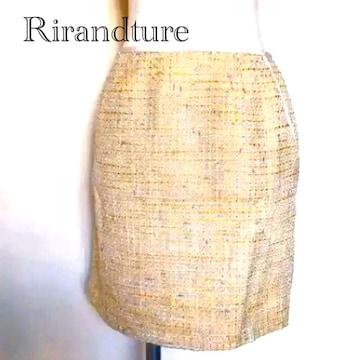 Rirandture リランドチュール  スカート