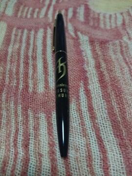 氷室ボールペン