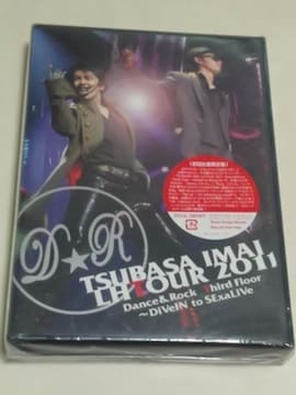 DVD[ライブ] 今井翼 LHTOUR 2011 Dance&Rock Third Floor