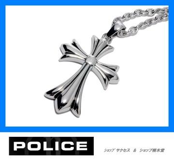 送料無料 新品■ポリス POLICE ネックレス 25154PSS01★