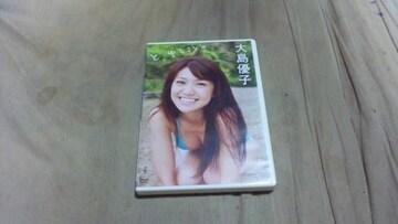 【DVD】大島優子 ゆうことゆうこと
