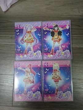 プリパラ season2 DVD 1〜4巻