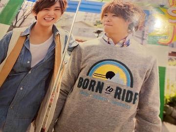 ポポロ 2014/7 Hey!Say!JUMP 切り抜き