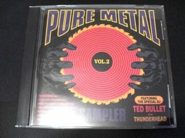 CD ピュア・メタル・サンプラーVol.2 廃盤
