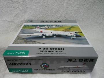 モデルプレーン「JM20021海上自衛隊P-3C VP-03」(55-1)