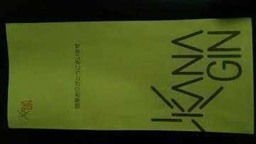 神奈川銀行、封筒10枚新品  黄