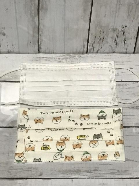 接触冷感・夏用 インナーマスク★柴犬 フェイス 白 プリーツ
