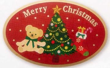 キュートクリスマス《クリスマスベア》★4枚☆大きめキュートギフトシール