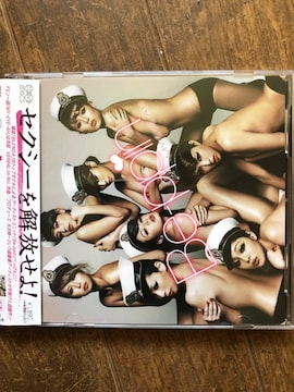 Be-ppin  MY EYE AH   CD + DVD 2枚組
