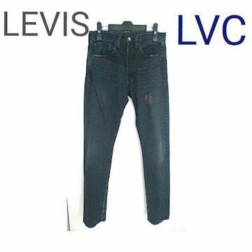 リーバイス LVC ヴィンテージ 復刻 47501XX 限定 カスタマイズ