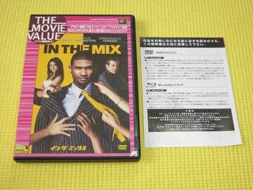 DVD★即決★イン・ザ・ミックス