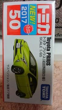 トミカ 50 トヨタ 新型プリウス 初回特別仕様 未開封 新品 限定品