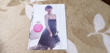 元AKB48大島優子☆AKB48卒業記念A1サイズ超特大ポスター!