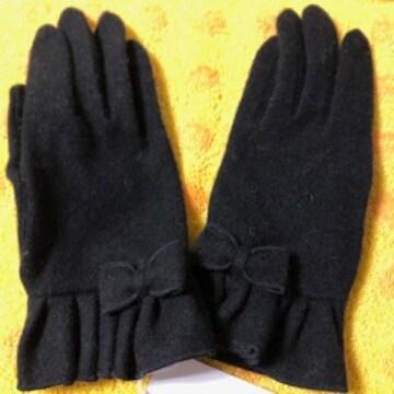 ヴェールダンス 黒リボン手袋