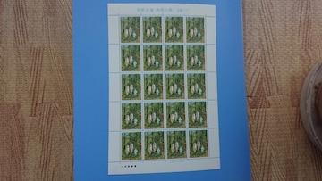 ☆ ふるさと切手「熊野古道」(シート)1990.9.25発行 ☆