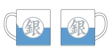 銀魂 坂田銀時 銀マーク マグカップ