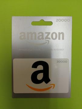 アマゾンギフトカード20000円 普通郵便送料無料