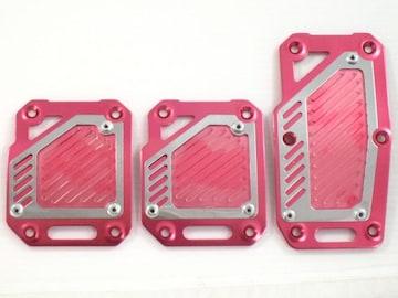 高品質/3色より選択ハイグレードアルミペダルMT用