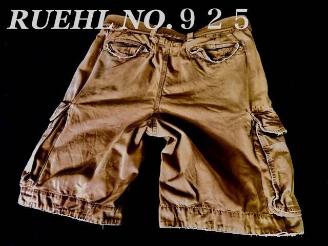 【RUEHL NO.925】最高峰 Vintage ベルト付き カーゴショーツ 36 < ブランドの