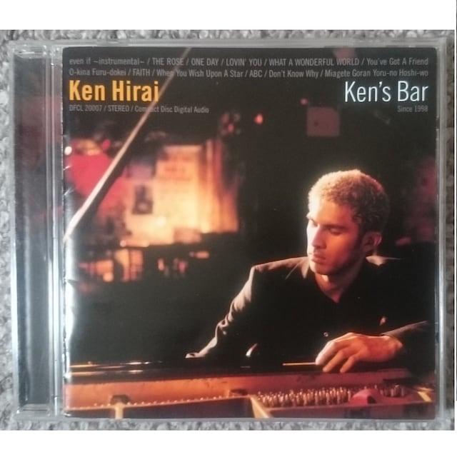 KF  平井堅  ken's bar 【Blu-specCD】  < タレントグッズの