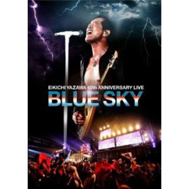 ■DVD『矢沢永吉 40th ANNIVERSARY LIVE 「BLUE SKY」』  < タレントグッズの