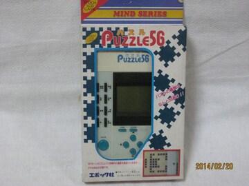 LCDゲーム パズル56