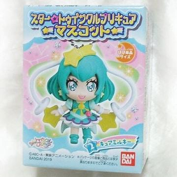 スター☆トゥインクルプリキュア マスコット [2] キュアミルキー 新品 即決