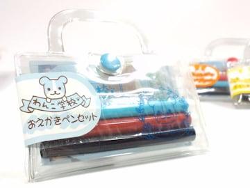 送定kgsan-Xわんこ学校おえかきペンセットサンエックスミニレターセット手紙文具Dog