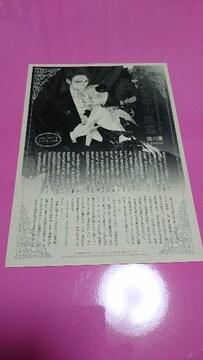 鴇六連 妖精は花蜜に濡れ コミコミスタジオ購入特典ペーパー