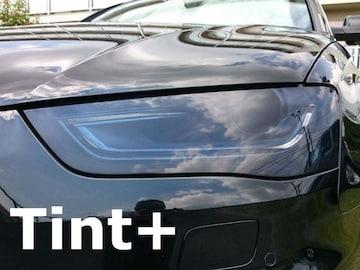 Tint+再使用できるアウディA4/S4 8K/B8後期 ヘッドライト スモークフィルム