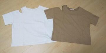 チャオパニック Ciaopanic Tシャツ 2枚セット 白 キャメル