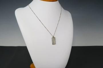 Christian Dior クリスチャンディオール タグ ネックレス