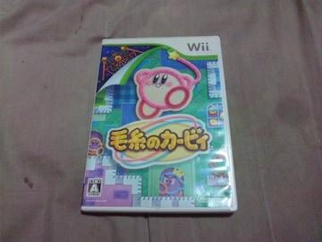 【Wii】毛糸のカービィ