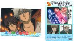 銀魂'くりあ壱★よりぬき名場面カード C1-24(銀時、高杉)