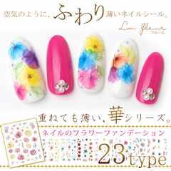 極薄!華ネイルシール23種【春のフラワーシール】/E340