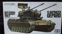 タミヤ1/35  西ドイツ  ゲパルト対空戦車