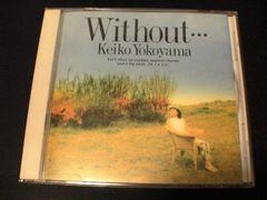 横山敬子CD ウィズアウト… 廃盤