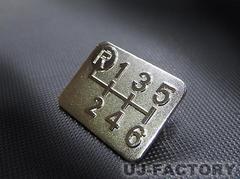 6速MT左上R シフトパターン メッキプレート 国内生産 車検対策に!