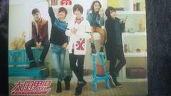 激安!超レア!☆大国男児/Love Letters☆初回盤A/CD+DVD超美品!