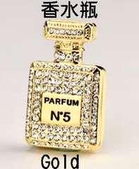 高品質♪メタル香水瓶No.5★ゴールド
