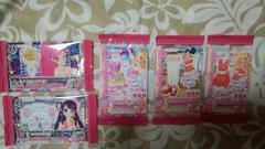 アイカツ★ほっともっと限定カード★フルコンプ5枚★新品★即決!!