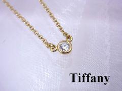 送無 Tiffany K18YG ダイヤモンド バイザヤード ペンダント 新品同様★dot