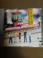 DVD TOKIO VIDEO CLIPS 2000