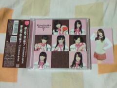 CD+DVD 渡り廊下走り隊7 (AKB48) バレンタイン・キッス 初回盤Type-B