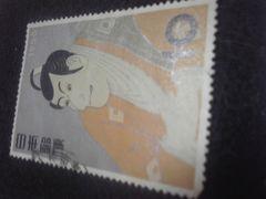 1956年の切手