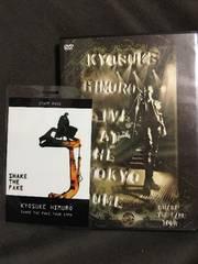 氷室京介 LIVE AT THE TOKYO DOME DVD SHAKE THE FAKE BOOWY