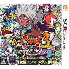 3DS》妖怪ウォッチ3 スキヤキ [174000717]
