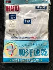 ♯新品♯BVD吸汗速乾VネックTシャツ2枚組キッズアンダーウェア130�J