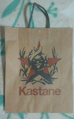 Kastane ショップ袋 美品 32×40